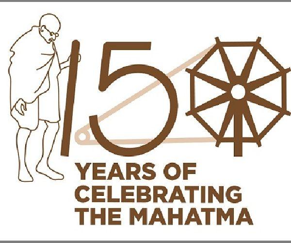 MK Gandhi 150th Jayanti Quiz Programme