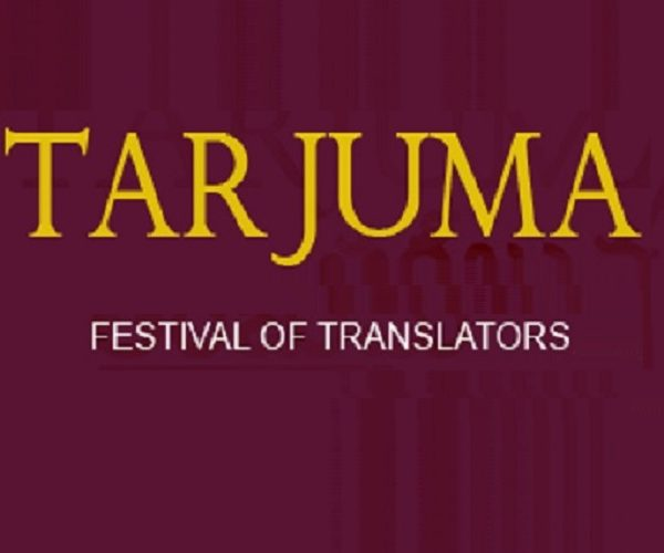 Tarjuma: Festival of Translators in India