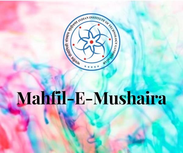 Urdu Mahfil-E-Mushaira